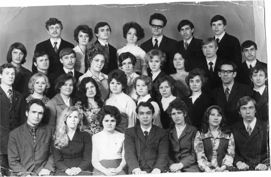 Выпускники истфака КГПИ 1974 года